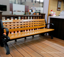 bench-gal3